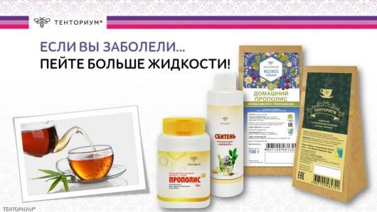 virus_20160129_1900144836