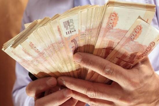 Деньги (рубли)